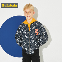 巴拉巴拉男童外套童装中大童外衣春秋2018新款两面穿儿童棒球服男