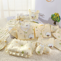 婴儿衣服新生儿礼盒套装春秋夏季刚出生初生宝宝用品