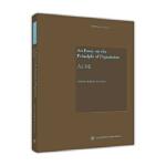 人口论(英文版) Thomas Robert Malthus (马尔萨斯) 高等教育出版社 9787040453614