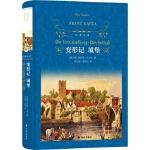 经典译林:变形记 城堡[德国]弗朗茨・卡夫卡译林出版社9787544777292