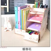 办公用品大号桌面收纳盒抽屉式木质文件架创意文件盒木制置物架办公室收纳盒 大书架 春花色