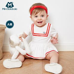 【2件3.8折】迷你巴拉巴拉婴儿夏季连体衣水手短袖夏装宝宝三角衣男童女童哈衣
