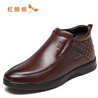 红蜻蜓男士冬季保暖加绒皮鞋男真皮商务休闲棉鞋男鞋子