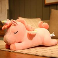 女神礼物可爱独角兽睡觉抱枕懒人娃娃公仔床上玩偶女孩抱抱熊毛绒玩具女生女神礼物