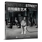街拍摄影书 街拍摄影艺术 [英]布赖恩・劳埃德・达克特(Brian Lloyd Duckett) 9787115487