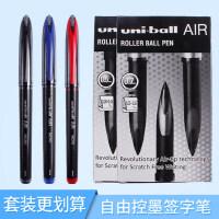组合装日本进口三菱uni-ball AIR水笔UBA-188签字笔顺滑草图绘图笔自由控墨黑科技文具学生用0.7/0.5