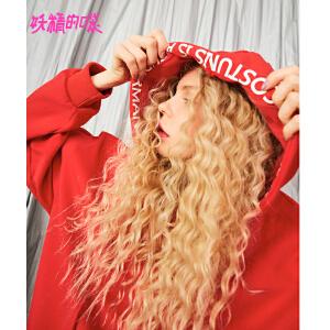 【低至1折起】妖精的口袋帽衫女2018新款长袖通勤早秋上衣慵懒连帽红色卫衣