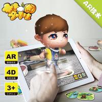梦小星AR智能儿童3D冒险系列之彩虹大冒险积木益智玩具男孩3-6岁礼物宝宝木制早教启蒙拼装女孩婴儿(积木+魔法+卡片)