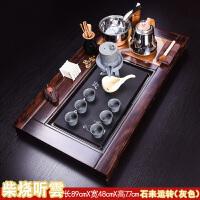 功夫茶具套装整套陶瓷家用简约现代实木茶盘茶海办公室泡茶全自动