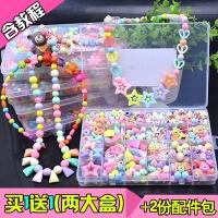 儿童串珠玩具diy手工制作材料包益智女童宝宝穿珠子女孩项链手链