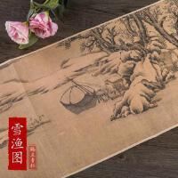 雪渔图 历代名家绘画山水画集画册 中国画 安徽美术 折页长卷