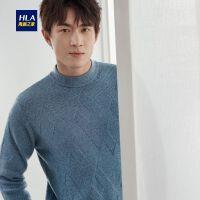 HLA/海澜之家半高领净色羊绒衫2019冬季新品柔软保暖套头衫