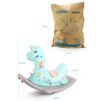 儿童摇马小木马一岁宝宝玩具摇摇马塑料大号加厚婴儿0-1周岁礼物