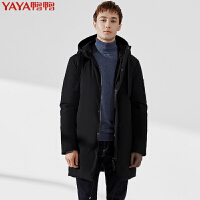 鸭鸭(YAYA)男装2018秋冬新品男韩版中长款羽绒服反季冬装外套潮A-58193