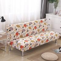 床笠式通用沙发床套简易折叠无扶手全盖弹力布艺全包沙发床套 荧光绿 花藤 适用于长度145-190