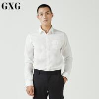 GXG长袖衬衫男装 秋季男士都市时尚都市修身白色休闲长袖衬衫男