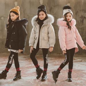 乌龟先森 儿童棉服 女童大毛领长袖连帽拉链衫冬季新款韩版儿童时尚休闲舒适百搭中大童棉衣
