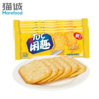 亿滋闲趣清咸原味韧性饼干90g*5袋早餐食品零食小吃