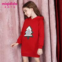 米奇丁当女童圣诞节休闲连帽卫衣新品冬装立体卡通运动长款抓绒卫衣