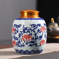 青花瓷茶叶罐陶瓷罐大号密封罐合金盖装茶叶包装盒存储罐茶罐