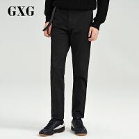 GXG休闲裤男装 秋季男士青年斯文流行时尚修身都市潮流休闲裤男