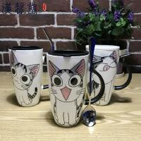 汉馨堂 马克杯 创意可爱卡通陶瓷杯牛奶咖啡马克杯个性情侣大容量带盖勺喝水杯子