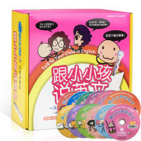 【领券立减30】Talk to your child in English 跟小小孩说英文 6本书附12张光碟(DVD