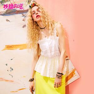 妖精的口袋新款甜美超仙chic日系纯色镂空吊带蕾丝衫女