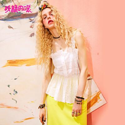 【秒杀价:80】【再享满299减40券】妖精的口袋新款甜美超仙chic日系纯色镂空吊带蕾丝衫女 为有趣的人创造惊喜