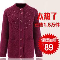 秋新款中老年女装羊毛衫开衫老年妈妈装装加厚老人毛衣女外套 2XL 115-125斤