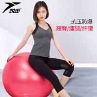 悦步瑜伽球加厚防爆正品初学者减肥健身球儿童孕妇分娩平衡瑜珈球c
