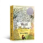 【发顺丰】英文进口原版 Wolf Hollow 狼谷 2017年纽伯瑞银奖小说 青少年课外读物 8-14岁
