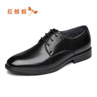 红蜻蜓真皮男鞋春秋新款正品时尚压花系带商务休闲男士皮鞋