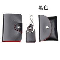 卡包钥匙扣零钱包三套装多卡位卡套银行卡片包
