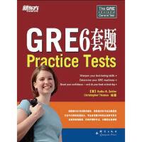【二手书9成新】 GRE 6套题(新GRE备考参考用书!)(美) 扎勒, (美) 托马斯9787802562851群言