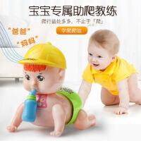 ��优劳� 音�芬嬷桥佬型尥�0-1-2�q �����胗��W爬玩具0-6-12月