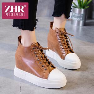 ZHR2017秋冬新款内增高休闲鞋韩版平底高帮鞋厚底高跟真皮女鞋子B72