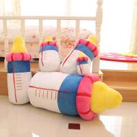 可爱创意奶瓶抱枕毛绒玩具大号布娃娃小玩偶儿童公仔生日礼物女生