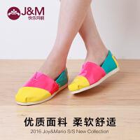【低价秒杀】JM快乐玛丽帆布鞋秋季欧美时尚休闲光面平底套脚拼色女鞋子61656W