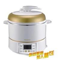 荣事达亚摩斯 电压力锅YDG50-90A51黑晶内胆微电脑5L预约定时功能