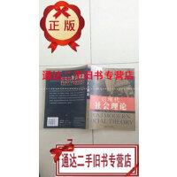 【二手旧书9成新】后现代社会理论 /[美]乔治・瑞泽尔 北京大学出版社