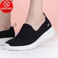 斯凯奇女鞋新款低帮一脚套运动鞋网面透气轻便舒适防滑耐磨休闲鞋124091-BKPK