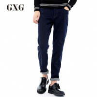 GXG牛仔裤男装 秋季男士修身时尚休闲都市蓝色牛仔裤男#64205603