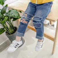 男童牛仔裤新款儿童破洞裤子春季男孩长裤宽松薄款潮