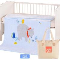 宝宝云毯礼盒新生婴儿童小孩毛毯子双层柔软秋冬盖毯初生儿