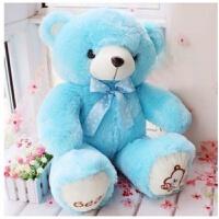 毛绒玩具熊粉色蓝色抱抱熊泰迪熊大号公仔娃娃生日情人节礼物女生