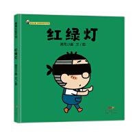 红绿灯:麦克小奎互动游戏绘本系列3