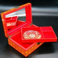 龙凤呈祥漆器木质首饰盒带锁 结婚礼品收纳盒手饰盒实用