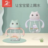 水杯6-18个月 儿童吸管杯宝宝学饮杯婴儿带手柄重力球