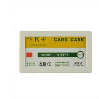 装得快磁性硬胶套 卡K士磁贴 磁力展示板 有磁文件套 JX-501 白色